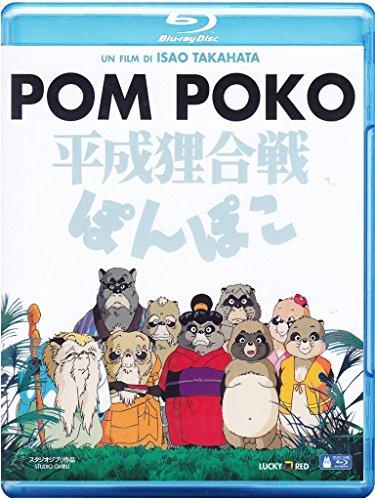 Pom Poko [Blu-ray] [IT Import]
