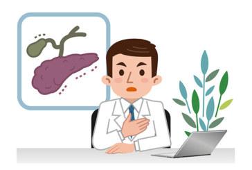 Gallenkrebs – eine der gefährlichsten Krebsarten